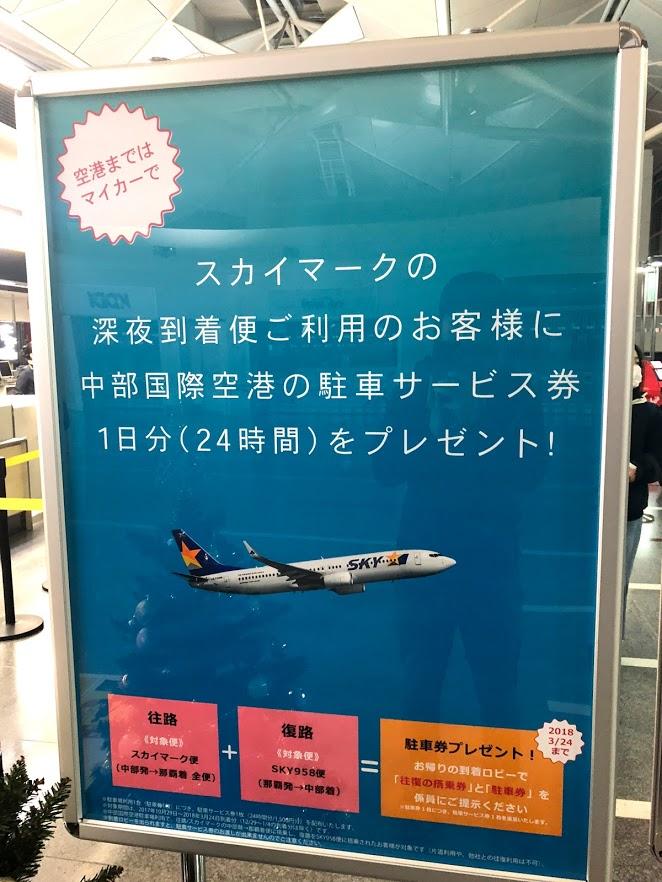 f:id:tetsuyama2000:20171206101840j:plain