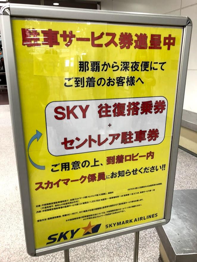 f:id:tetsuyama2000:20171206101924j:plain