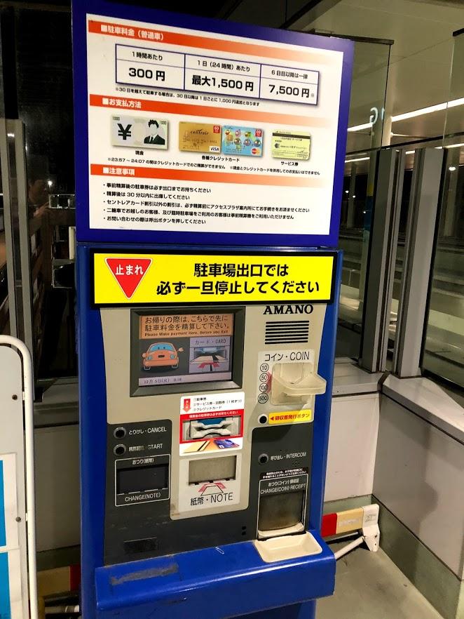 f:id:tetsuyama2000:20171206101946j:plain