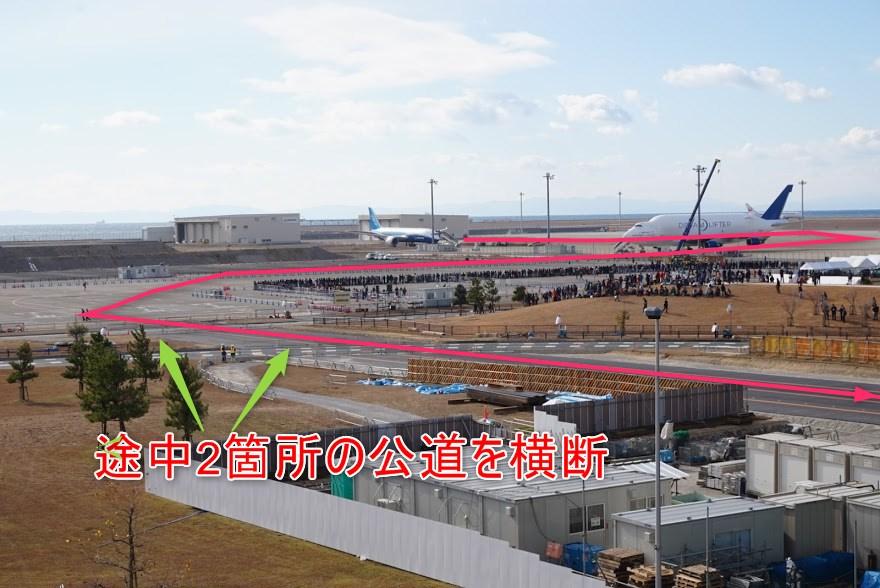 f:id:tetsuyama2000:20171218183552j:plain
