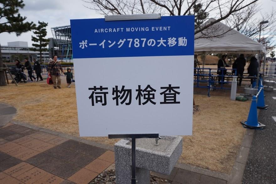 f:id:tetsuyama2000:20171218185019j:plain