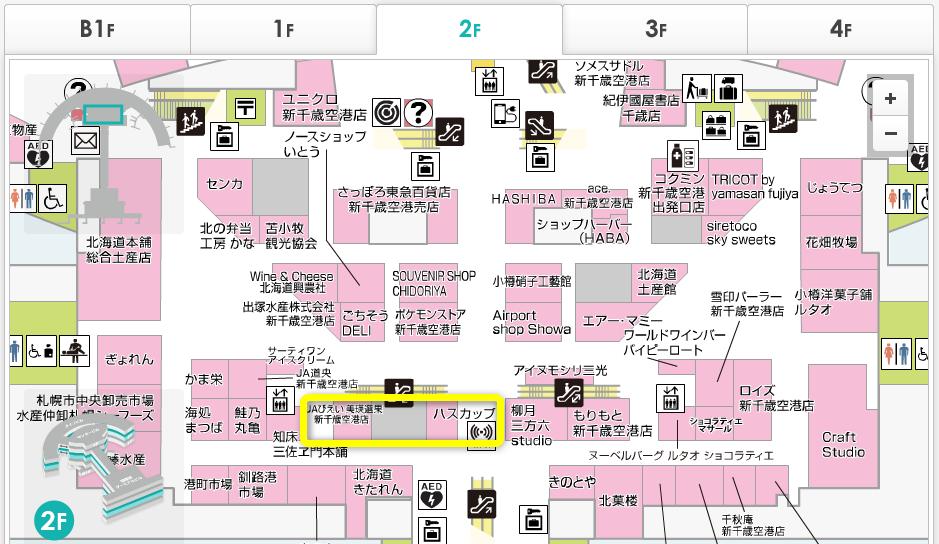 f:id:tetsuyama2000:20171221204246p:plain