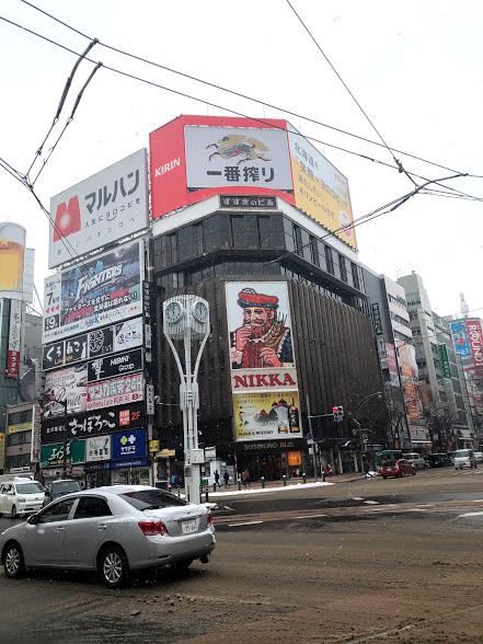 f:id:tetsuyama2000:20171221205133j:plain