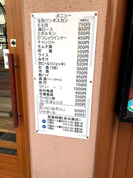 f:id:tetsuyama2000:20171221205821j:plain