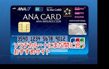 f:id:tetsuyama2000:20180117162510p:plain