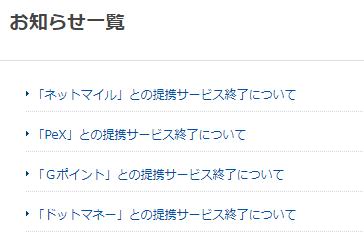 f:id:tetsuyama2000:20180117163139p:plain