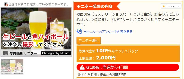 f:id:tetsuyama2000:20180117174933p:plain
