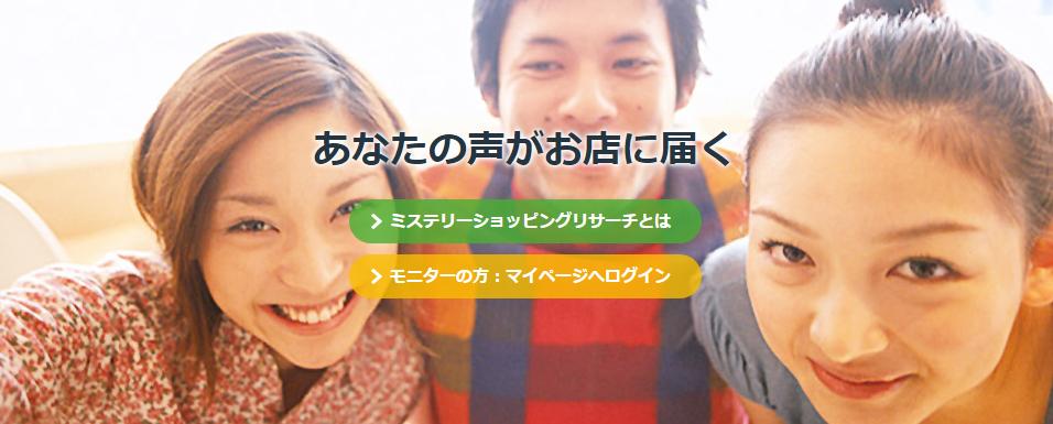 f:id:tetsuyama2000:20180117180634p:plain