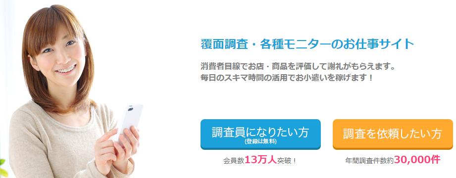 f:id:tetsuyama2000:20180117181039p:plain