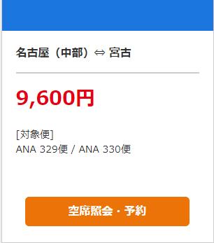 f:id:tetsuyama2000:20180123100514p:plain