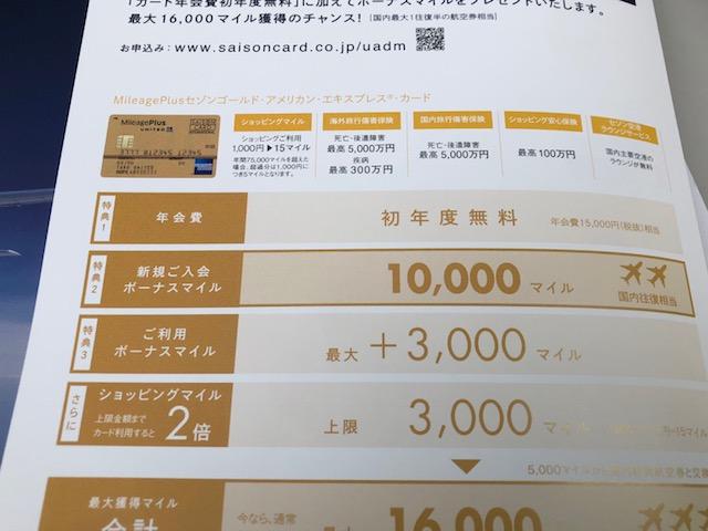 f:id:tetsuyama2000:20180125180112j:plain
