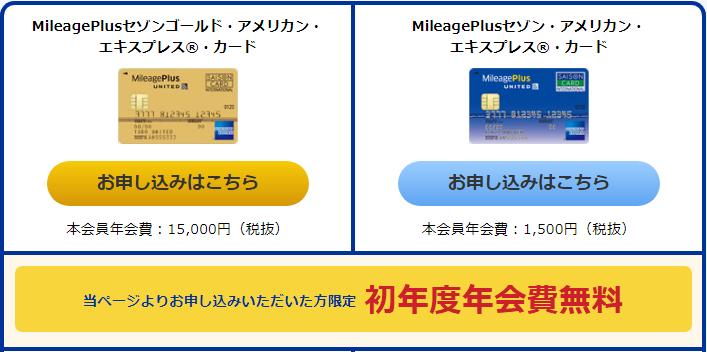f:id:tetsuyama2000:20180125181654p:plain