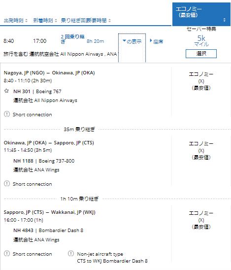 f:id:tetsuyama2000:20180125201942p:plain