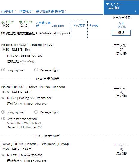 f:id:tetsuyama2000:20180125202320p:plain