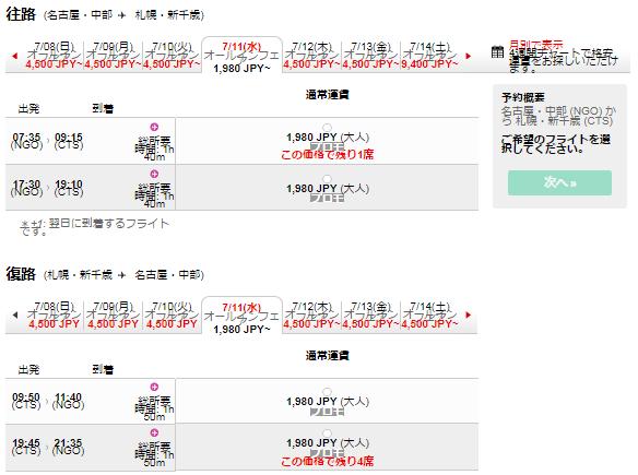 f:id:tetsuyama2000:20180129191821p:plain