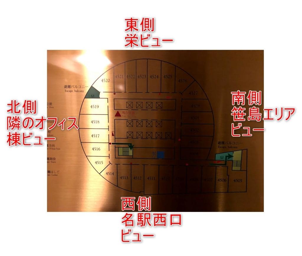 f:id:tetsuyama2000:20180130212751j:plain