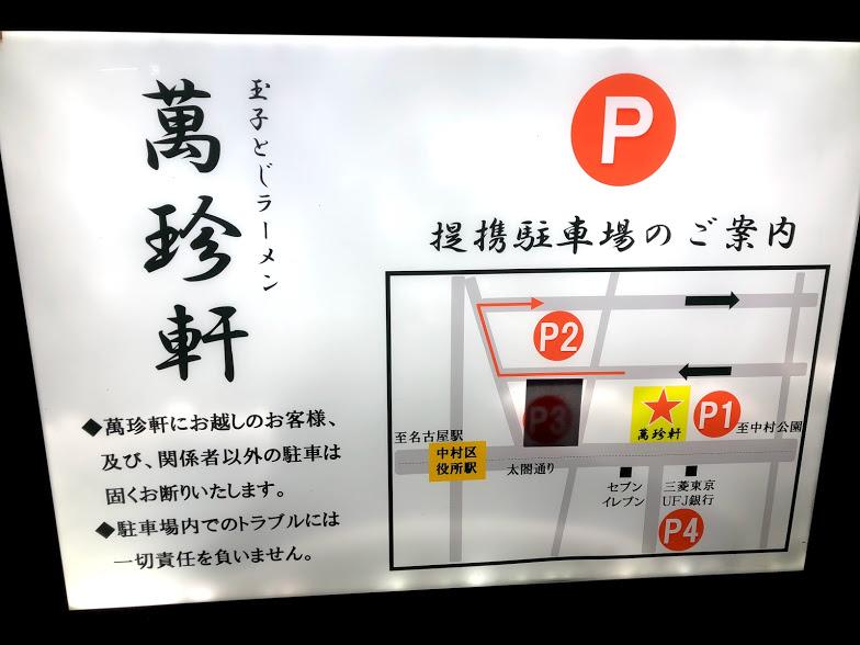f:id:tetsuyama2000:20180216155523j:plain