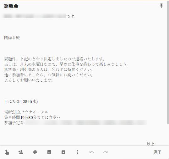 f:id:tetsuyama2000:20180220211735p:plain