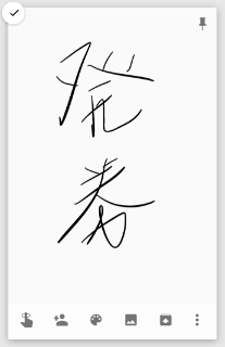f:id:tetsuyama2000:20180220211954p:plain