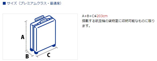 f:id:tetsuyama2000:20180312184014p:plain