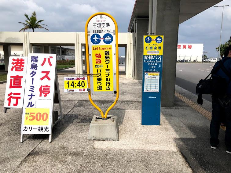 f:id:tetsuyama2000:20180314115121j:plain