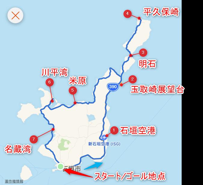 f:id:tetsuyama2000:20180314140706p:plain