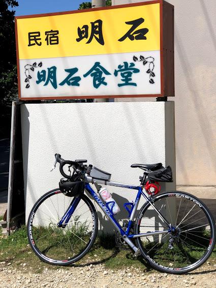 f:id:tetsuyama2000:20180316185542j:plain