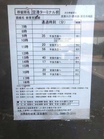 f:id:tetsuyama2000:20180412131339j:plain