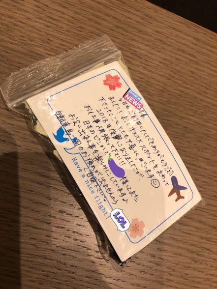 f:id:tetsuyama2000:20180412133548j:plain