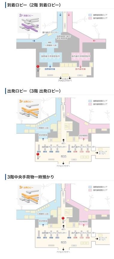 f:id:tetsuyama2000:20180425000945j:plain