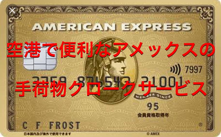 f:id:tetsuyama2000:20180425180751p:plain