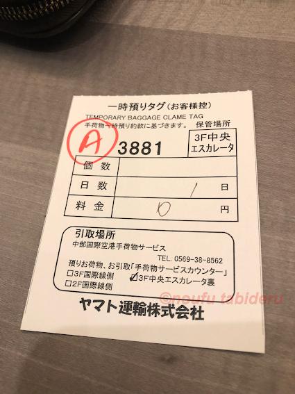 f:id:tetsuyama2000:20180425181009p:plain