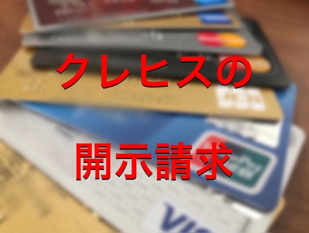 f:id:tetsuyama2000:20180503141332j:plain