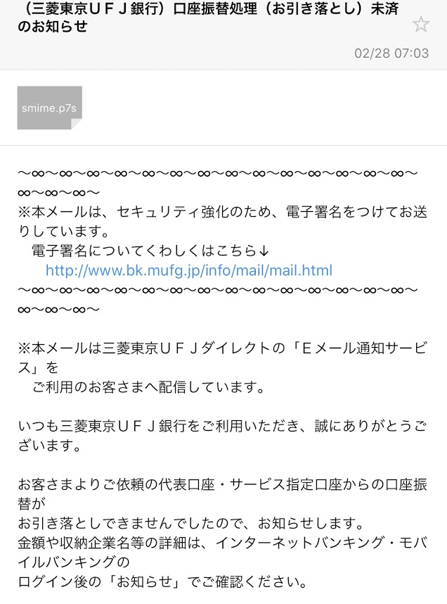 f:id:tetsuyama2000:20180503142854j:plain