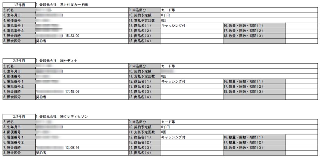 f:id:tetsuyama2000:20180504104647p:plain