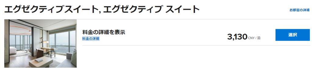 f:id:tetsuyama2000:20180623212728p:plain