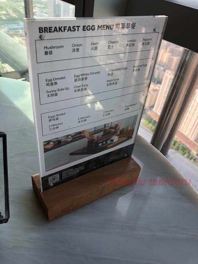 f:id:tetsuyama2000:20180623222732j:plain