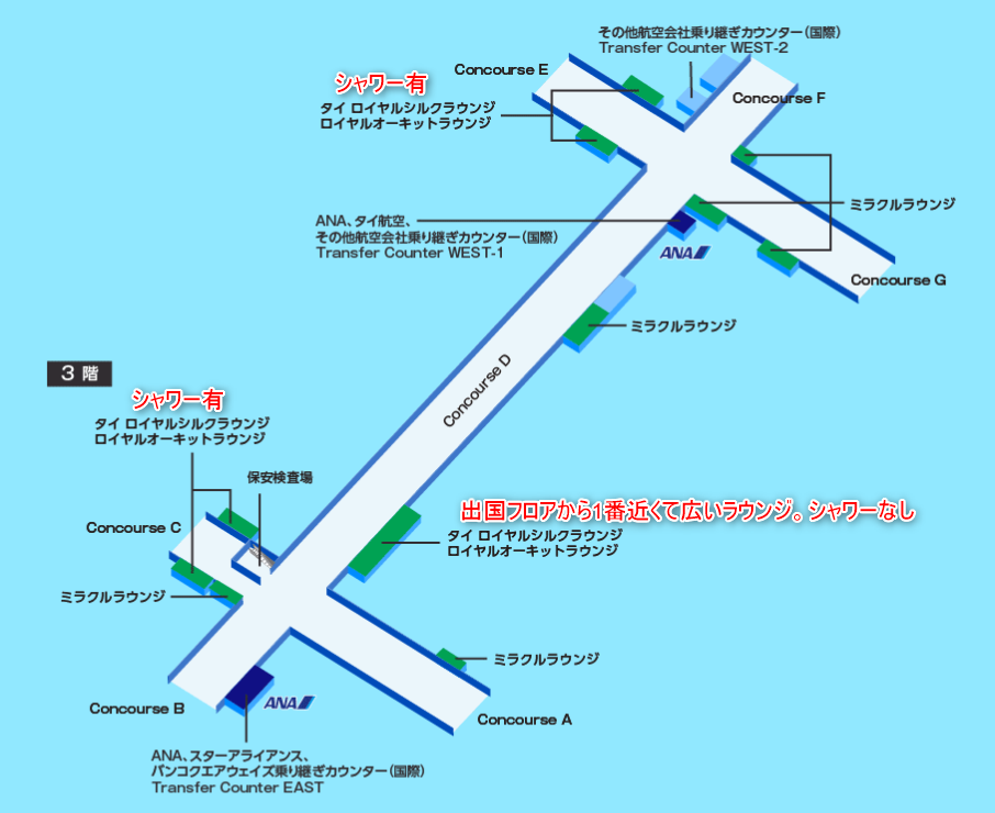 f:id:tetsuyama2000:20180828135213p:plain