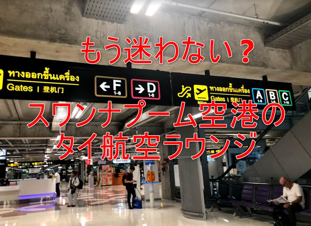 f:id:tetsuyama2000:20180828183131p:plain