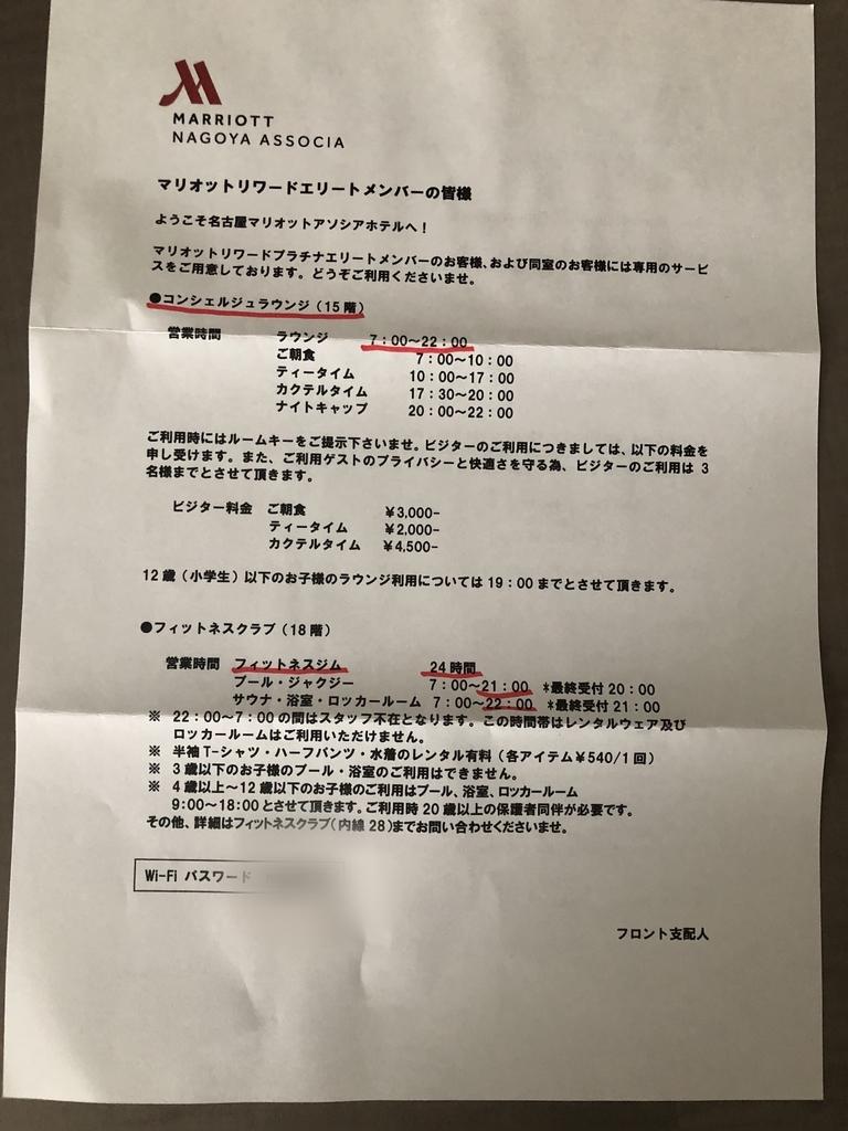 f:id:tetsuyama2000:20180902002927j:plain