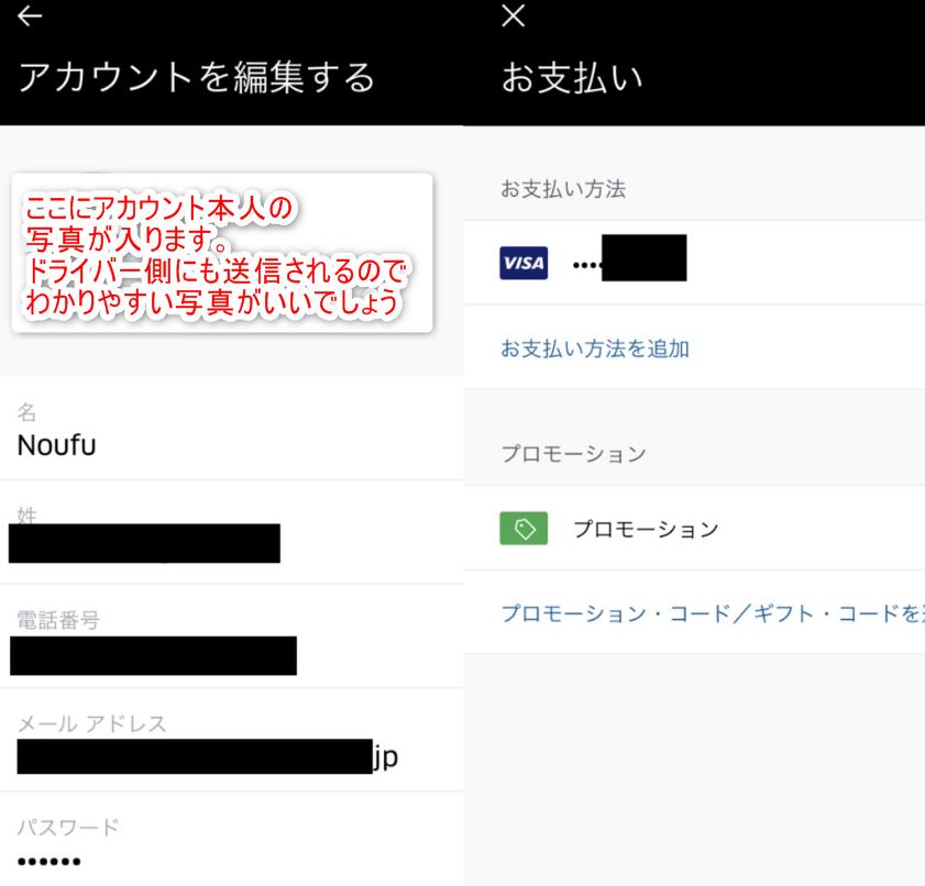 f:id:tetsuyama2000:20180903004343p:plain