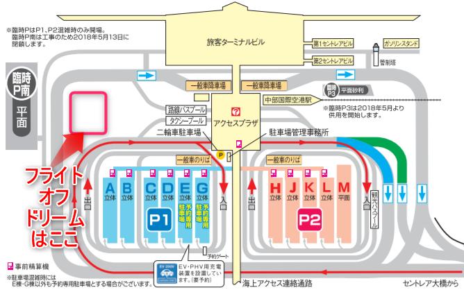 f:id:tetsuyama2000:20181011230311p:plain