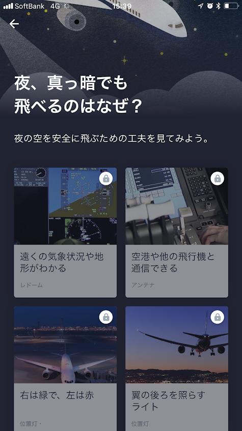 f:id:tetsuyama2000:20181012200443p:plain