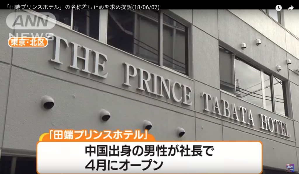 f:id:tetsuyama2000:20190103211140p:plain