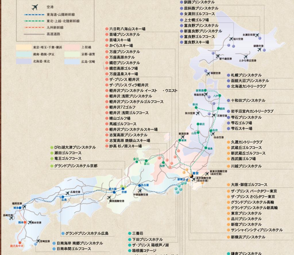 f:id:tetsuyama2000:20190103230417p:plain