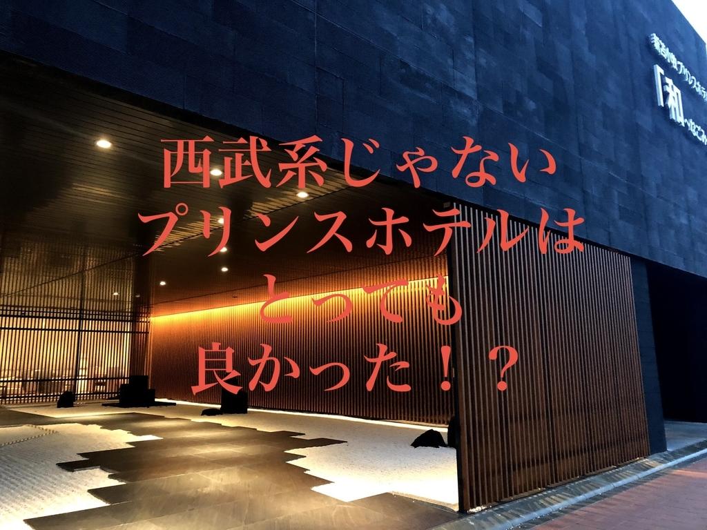 f:id:tetsuyama2000:20190104201510j:plain