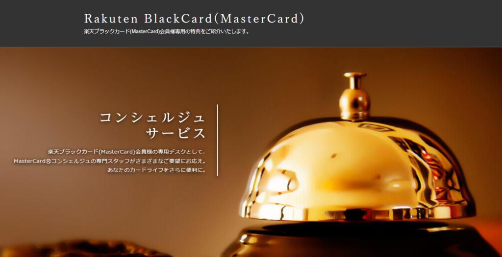 f:id:tetsuyama2000:20190215172250p:plain