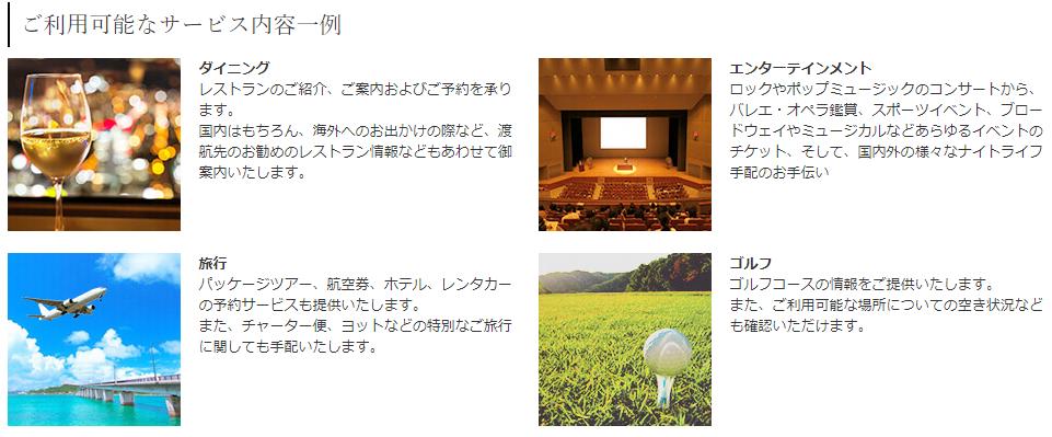 f:id:tetsuyama2000:20190215172315p:plain
