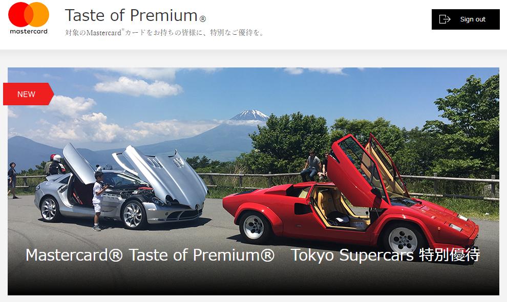 f:id:tetsuyama2000:20190215174902p:plain