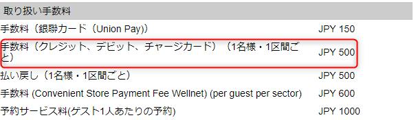 f:id:tetsuyama2000:20190315154925p:plain